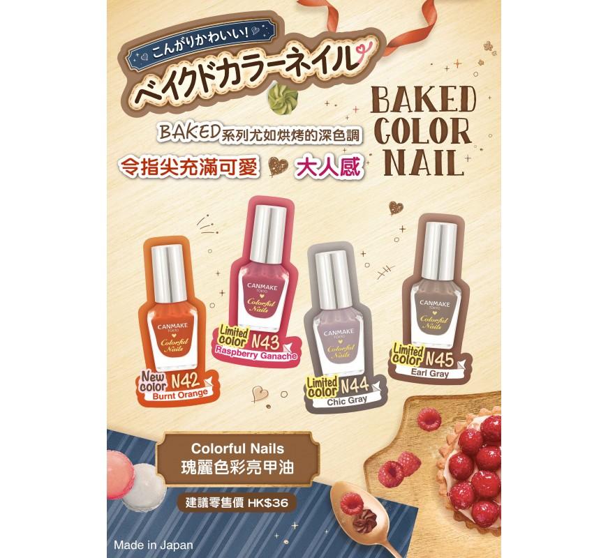 Canmake Colorful Nails N42 N43 N44 N45