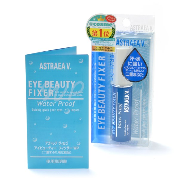 Eye Beauty Fixer water proof 雙眼皮防水膠水