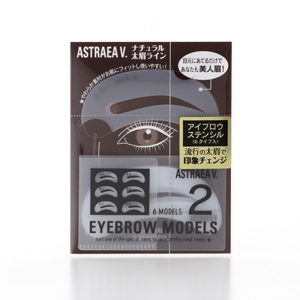 Eyebrow Models 2 Natural Futoshimayu line 修眉尺