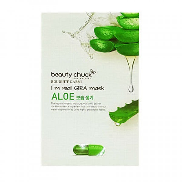 Beauty Chuck Aloe Mask Pack蘆薈舒緩面膜(盒裝)