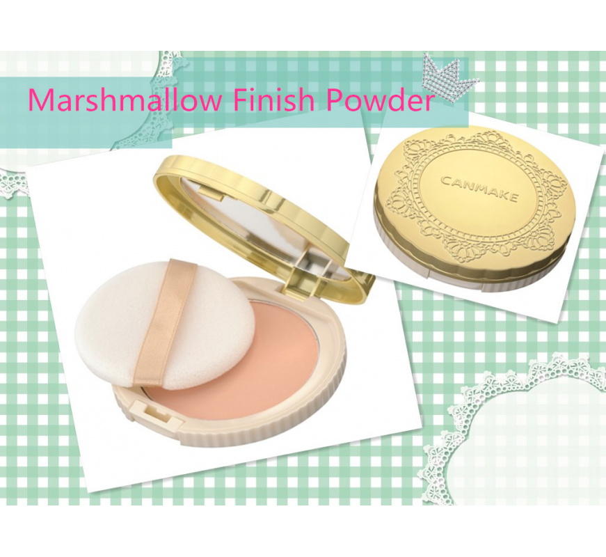 Canmake Tokyo - Marshmallow Finish Powder 透亮美肌蜜粉