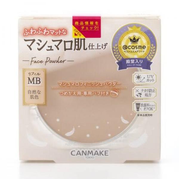 Marshmallow Finish Powder Refill 透亮美肌蜜粉餅補充裝 - MB 自然膚色