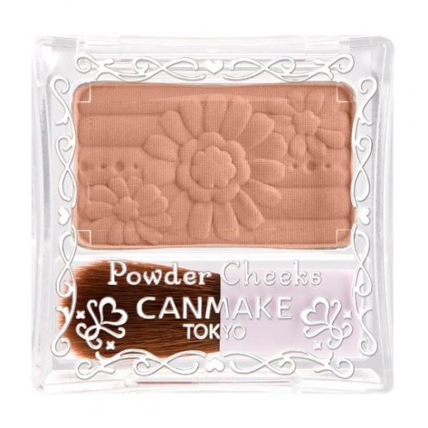 Powder Cheeks 胭脂粉 (45 榛子啡色)