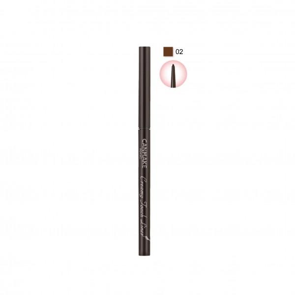 Creamy Touch Liner 柔滑眼線筆 (02亮啡色)