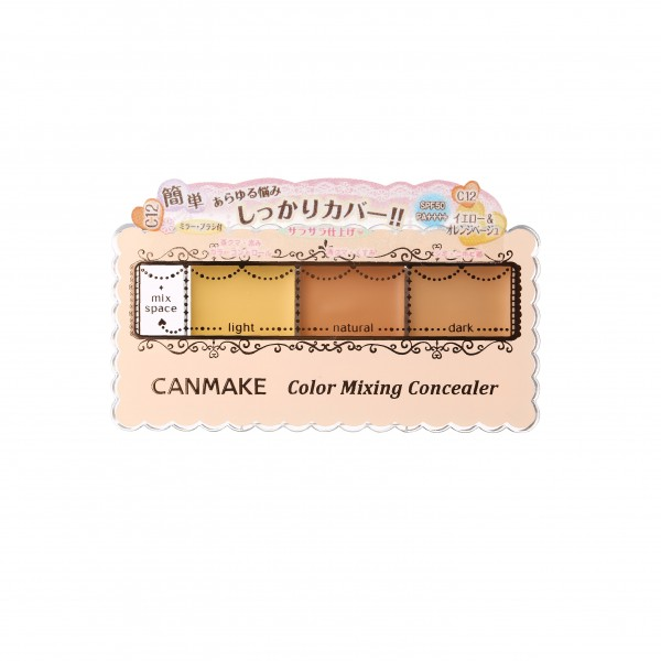Color Mixing Concealer 混色遮瑕 (C12 黃橙啡)