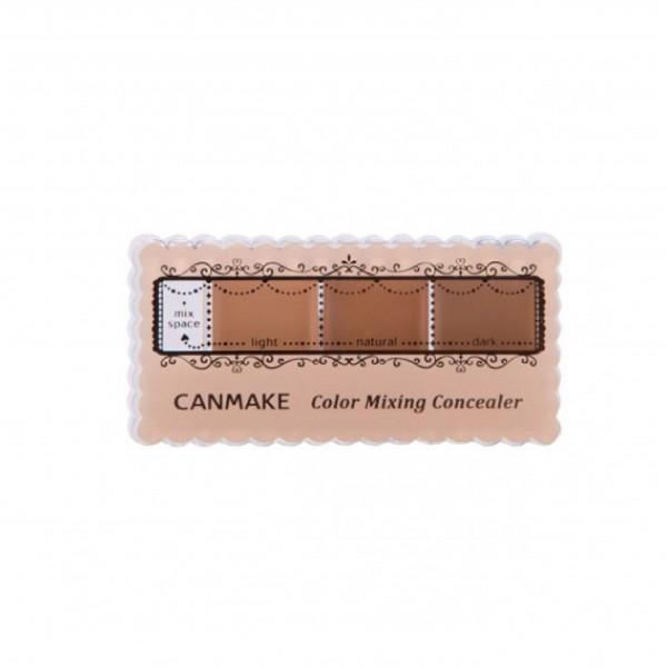 Color Mixing Concealer 混色遮瑕 (02 Natural Beige自然膚色)