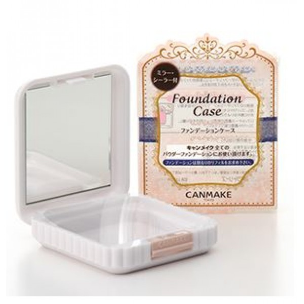 Foundation Case  輕薄絲滑粉底粉盒