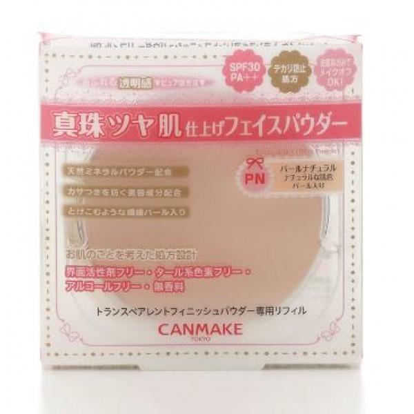Transparent Finish Powder Refill PN 透亮珍珠粉餅補充裝