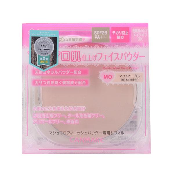 Marshmallow Finish Powder Refill MO 透亮美肌蜜粉餅補充裝 (MO 淺膚色)