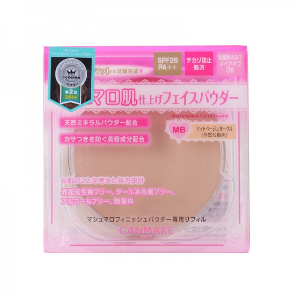 Marshmallow Finish Powder Refill MB透亮美肌蜜粉餅補充裝 (MB 自然膚色)