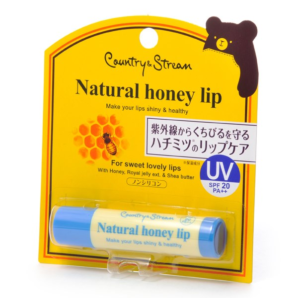 Honey UV Lip Balm HM 蜜糖防曬唇膏