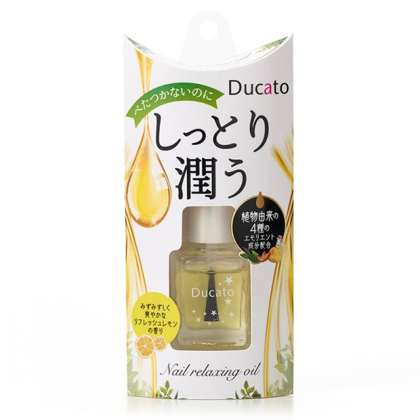 Ducato Nail Relaxing oil 滋潤護甲油 (檸檬香)
