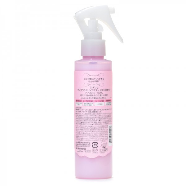 Scented Hair Mist - Sakura Fragrance 髮絲香水噴霧