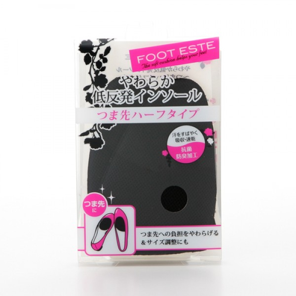 Soft low rebound insole toe half type 前足軟半墊