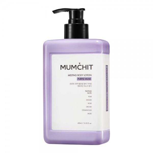 MUMCHIT Melting Body Lotion 身體乳液 - Purple Musk (清幽麝香味)