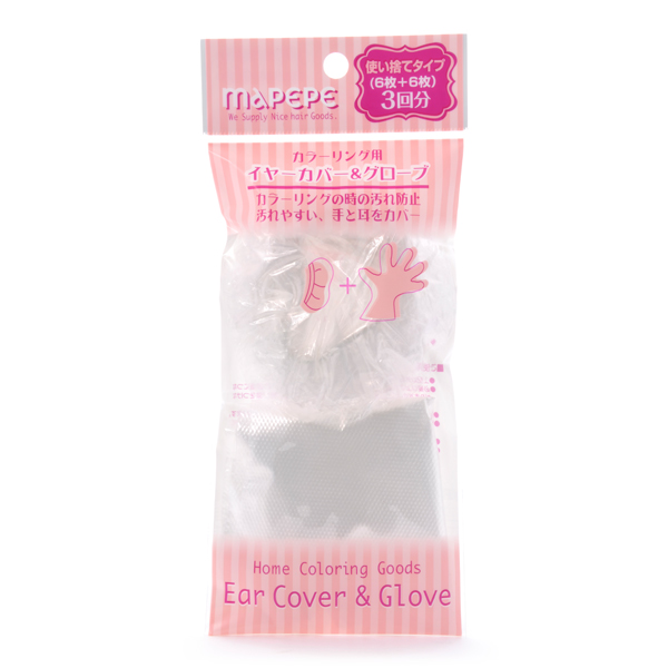 Mapepe Ear Cover And Glove For Coloring 染髮工具套裝(耳罩及手套)