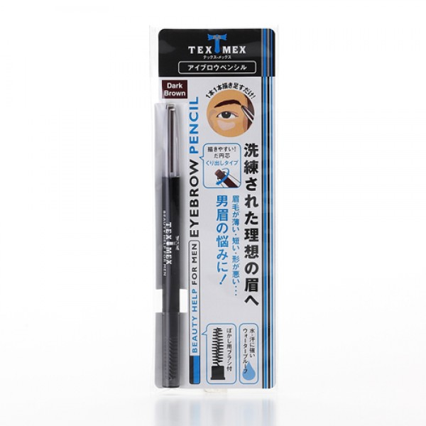 Eyebrow Pencil BR 啡色眉筆