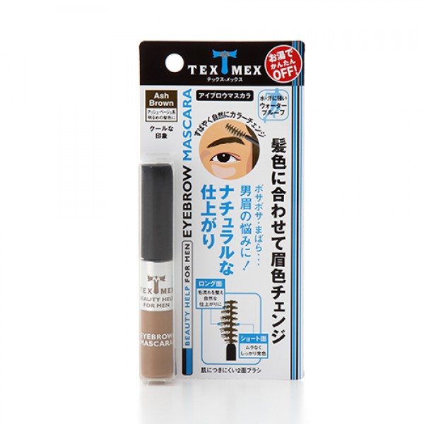 Eyebrow Mascara Ash Brown 炭啡色眉毛液