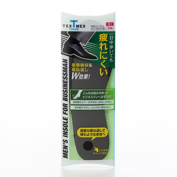 Impact Absorption Mens Insole 男士專用吸震鞋墊