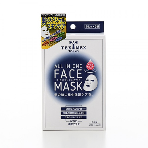 All in One Face Mask 全效男士護膚面膜
